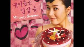 Mi Adorable Sam Soon (My lovely Sam Soon) OST - 05 - Go byul ( Jo Yong Won)