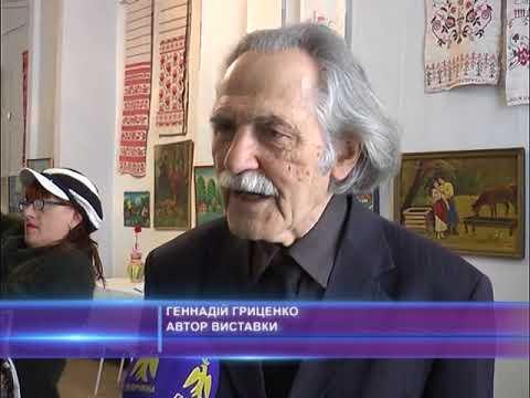 """""""Українська народна картина та вишиті рушники"""""""