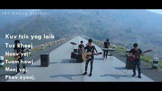 Tsis yog laib ( Official music Video ) - Tus kheej