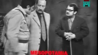 ملح و سكر .. غوار الطوشة و حسني البورظان و ابو عنتر .. كوميديا سورية
