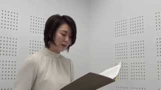 朗読「雪の上のおじいさん(小川未明)③」上山千穂アナウンサー