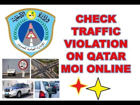 Check Qatar MOI Traffic Violations Online