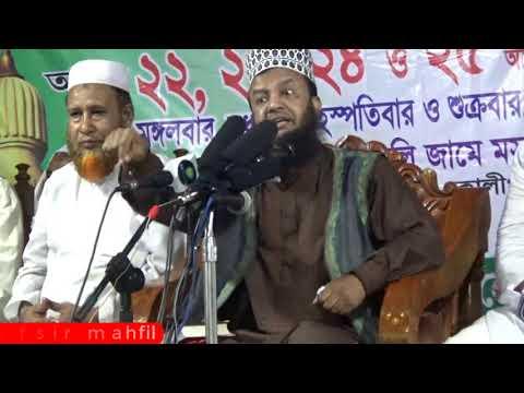 ভোলার-ঘটনায়-প্রতিটি-গুলির-হিসাব-দিতে-হবে|-bangla-waz-2019-abul-kalam-azad-ড.-আবুল-কালাম-আজাদ-বাশার