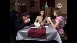 Семейные драмы 28.01.2014 Эфир 2