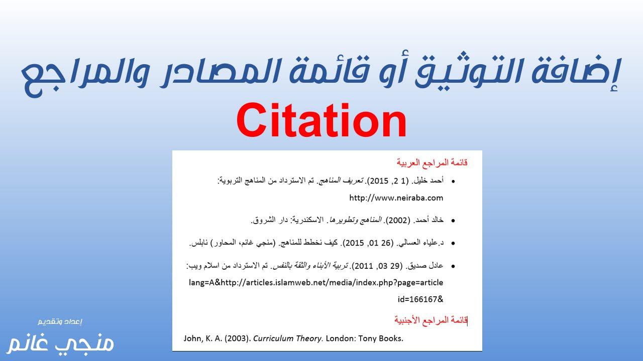 كتابة الجذر التربيعي باللغة العربية باستخدام الوورد Youtube