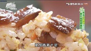 【小琉球】山豬溝餐館 在地人帶路美食推薦 食尚玩家 20160225