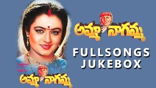 Amma Nagamma Telugu Movie Songs Jukebox || Charan Raj, Ooha