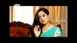 yes i am kavya madhavan full episode