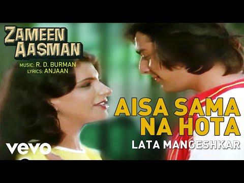 Aisa Sama Na Hota - Zameen Aasman | Lata Mangeshkar | Official Song Audio