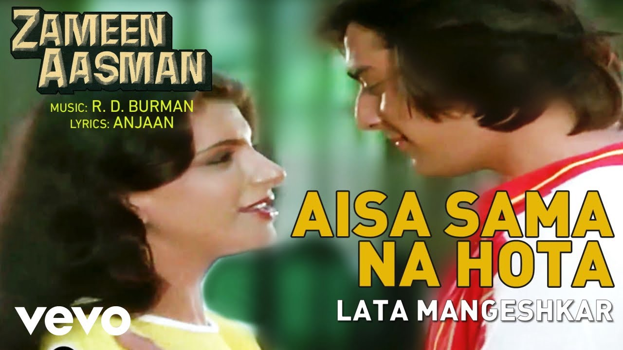 Aisa Sama Na Hota - Zameen Aasman |Sanjay Dutt | Anita Raj ...
