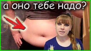 Медовая диета, которая поможет ЛЕГКО скинуть 8 кг за 2 недели!!!