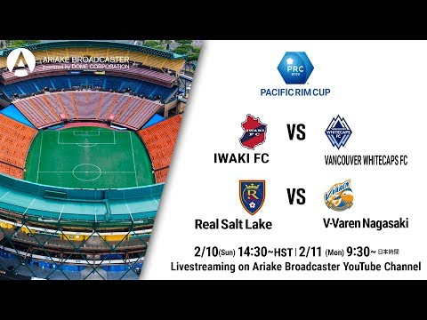 【LIVE】PACIFIC RIM CUP 2019 Real Salt Lake vs V Varen Nagasaki