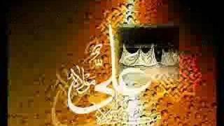 Ya Ali-Ya Hussain-O-Hassan