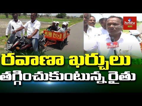 Nizamabad Farmer Invents Bike Trolley for Transportation | hmtv Agri