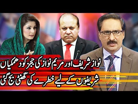 Kal Tak With Javed Chaudhry - 15 February 2018 | Express News