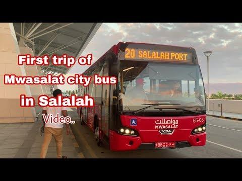 First trip of Mwasalat city bus in Salalah | First Passengers