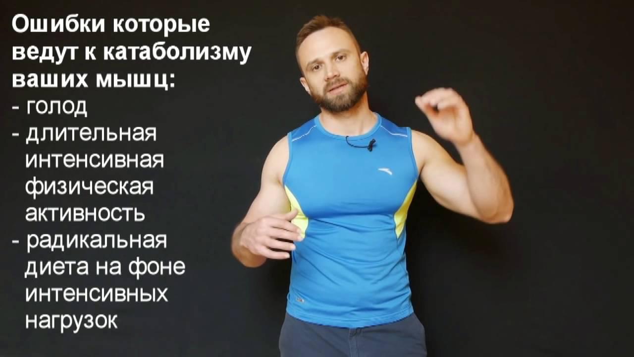 снизить вес мужчине дмитрию
