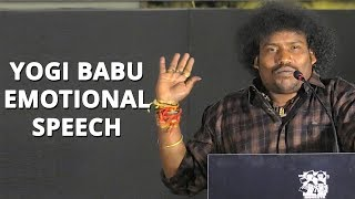Yogi Babu Emotional Speech | Sam Anton | Elyssa Erhadt | Gurkha Audio Launch | 4 Monkeys