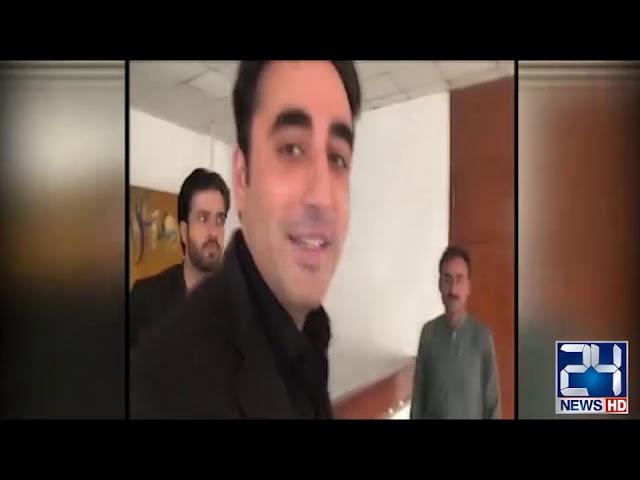 Govt Exerting Pressure over NAB: Bilawal Bhutto Zardari   24 News HD