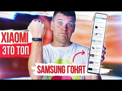 """Huawei НАСТУПАЕТ 🔥 Xiaomi Mi Band 4 купят ВСЕ! Samsung """"Впечатляет"""""""