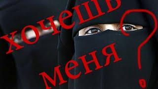 Принять Ислам Онлайн