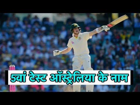 Ashes: Australia Win Sydney Test, Make It 4-0 | Sports Tak