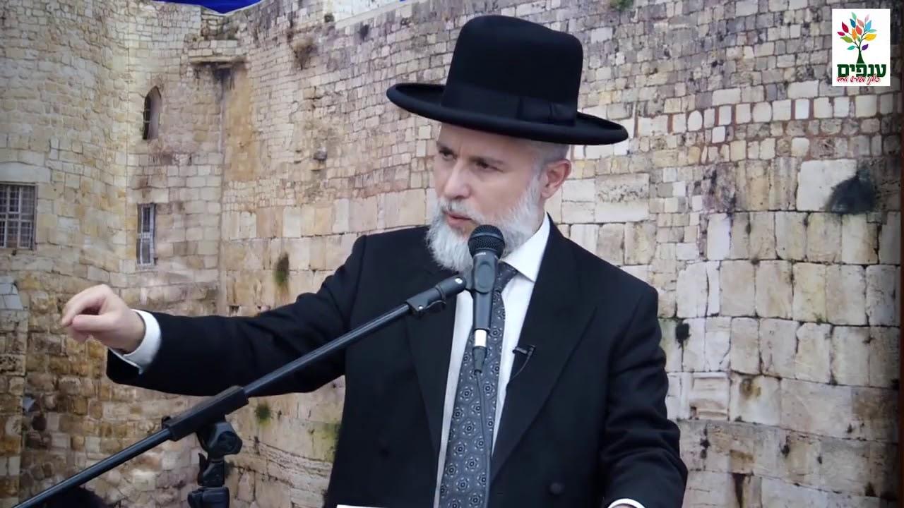 הרב זמיר כהן   כלים לחינוך ילדים HD   חובה לשמוע! טיפים מיוחדים!