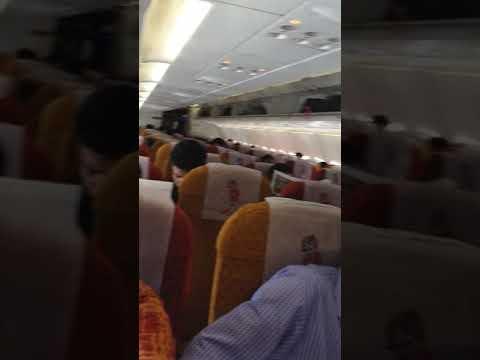 Mumbai airport ashish garg(2)