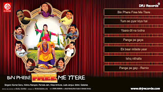 Bin Phere Hum Tere Mp3 Songs Free Download