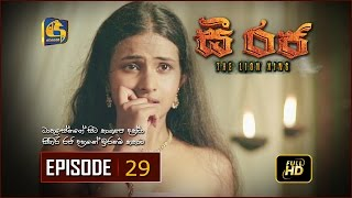 C Raja - The Lion King | Episode 29 | HD Thumbnail