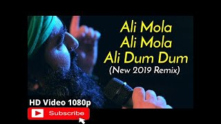 ali-maula-ali-maula-ali-dam-dam-sultan-ul-qadria