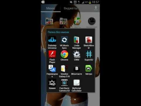 Unlock Samsung Galaxy S3/ Анлок Самсунг Гэлакси С3