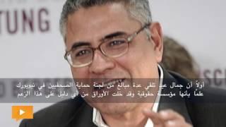 «الشبكة العربية» تكشف 22 كذبة في ملف قضية «التحفظ على الأموال»