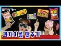 Video AmmYJ42bpX0