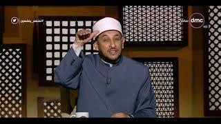 برنامج لعلهم يفقهون - حلقة الثلاثاء مع (رمضان عبد المعز) 20/8/2019 - الحلقة الكاملة