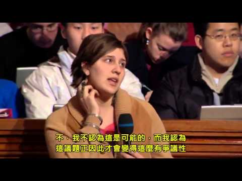 Nice debate of homosexuality at Harvard University Law School 哈佛法學院對同性婚姻的激辯