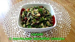 салат с листьями молодой свеклы. salad with beet tops.