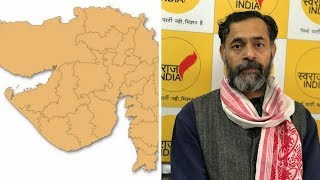 Yogendra Yadav on The Like Result of Gujarat Elections 2017