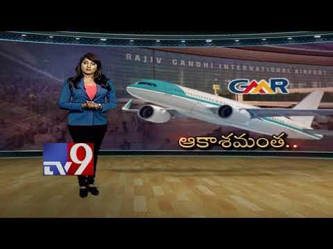 Hyderabad airport records 20 million passenger rides - TV9