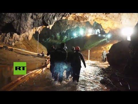Revelan imágenes del rescate de los niños atrapados en la cueva de Tailandia