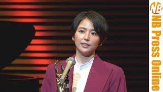 [4K]長澤まさみ 女優主演賞 第72回毎日映画コンクール 表彰式 長澤まさみ 検索動画 19