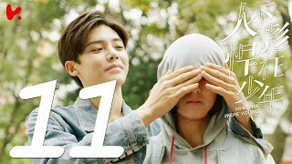 eng-sub-人不彪悍枉少年-when-we-were-young-2018-ep11-侯明昊-萬鵬-張耀-代露娃
