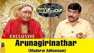 Agni Paritchai 29-09-2018 – Puthiya Thalaimurai TV Show