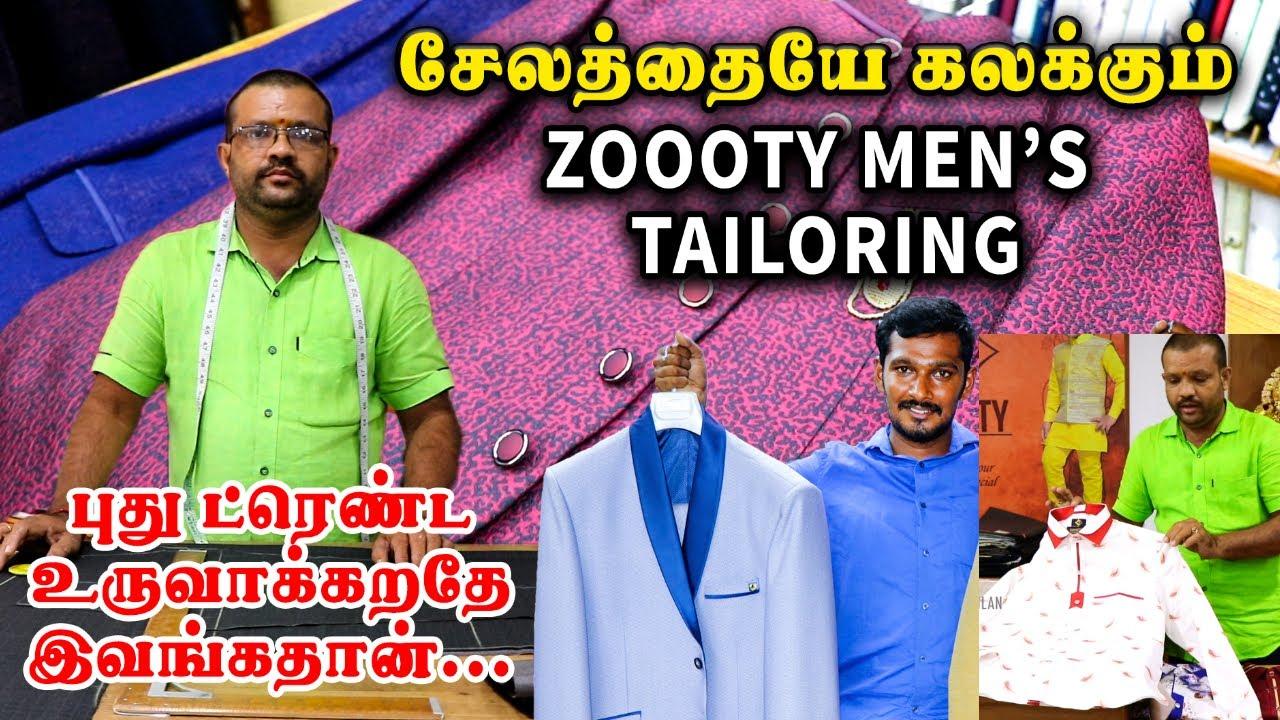 Download இனி சேலம் பசங்க எல்லாரும் செம ட்ரெண்டிங்கா மாறலாம் | BEST TAILOR FOR MEN IN SALEM ZOOOTY | MT