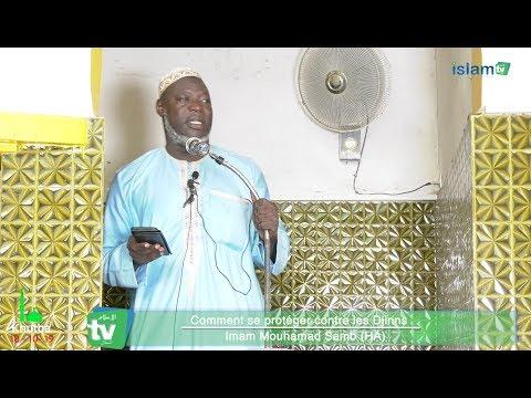 Khoutbah Falah Colobane : Comment se protéger contre les DJINS - Imam Mouhamad Sambou HA