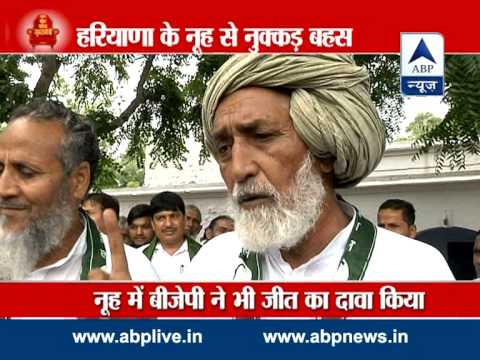 Nukkar Behas from Nuh Assembly seat in Mewat, Haryana