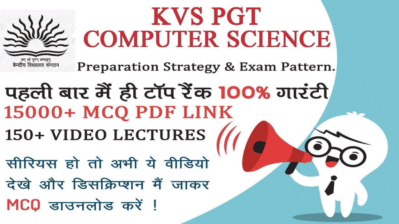 Kvs Pgt Computer Science Books Pdf