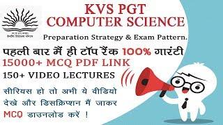 KVS PGT Computer Science 2018 - Eligibility-Syllabus-Exam Pattern-Books | KVS Recruitment 2018