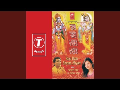Mandir Mein Baithe Rehte Ho Baahar Bhi Aaya Jaaya