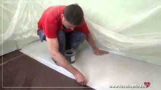 Как сделать новый пол в квартире красиво и качественно за три дня(Видео проект от Любимая Квартира http://lovekvartira.ru/
